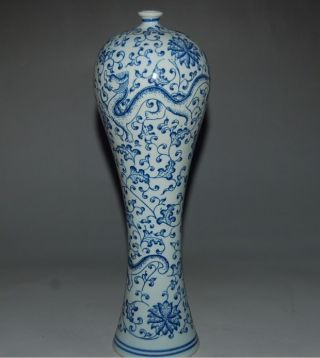 Rare Chinese Blue And White Porcelain Vase,  Description Dragon.  Height:320mm photo