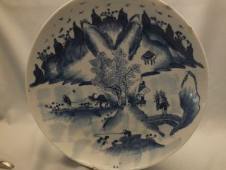 Unusual Chinese Porcelain Blue & White Dish With Rustic Scene Decor 19thc photo