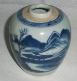 Very Fine Example Of Early Export Canton Ginger Jar,  Exceptional Ming Blue Color photo