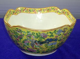 Great Chinese Older Famille Rose Pattern Bowl In Great Shape photo