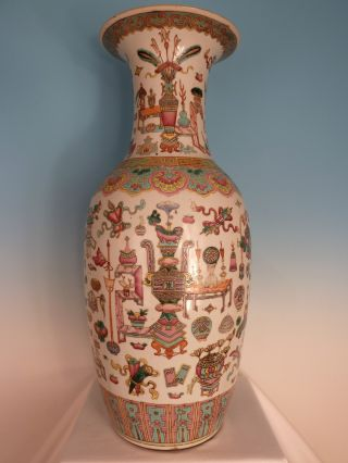 A Fantastic Large 19th Century Chinese Polychrome Vase (collector ' S Item) photo