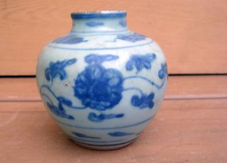 Antique Chinese Asian Blue White Celadon Ming S Dynasty Vase photo