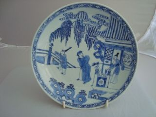 Rare Chinese Yongzheng Golfer & Caddy Boy Plate C1730 Prototype For Bow Pieces photo