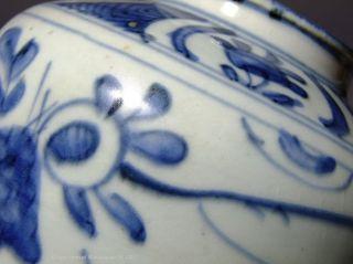 A Blue & White Late Ming Kraak Style Porcelain Jar.  Jingdezhen.  Chongzhen photo