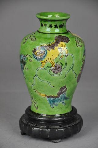 Ming Dynasty Green Ground Mascot Porcelain Vase photo