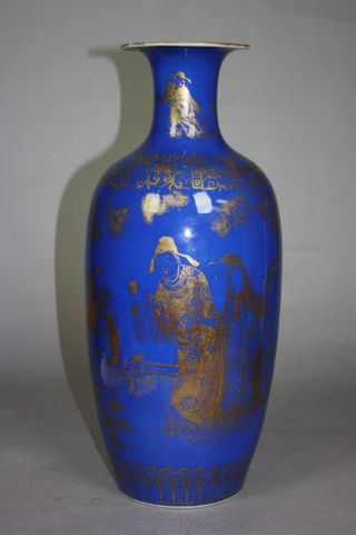 Mid - Qing Period Blue And Glit Glazed Porcelain Vase photo