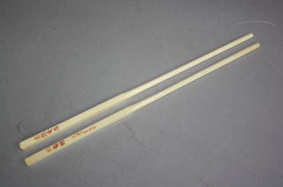 Chinese Ox - Bone Carved Chopsticks photo