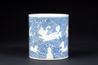 Chinese Antique B/w Porcelain 15th C.  Ming Dynasty Chenghua Period Brush Washer photo