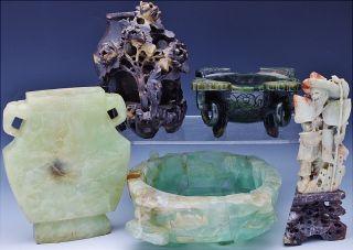 Estate Coll.  Chinese Carved Emerald Rock Crystal Jade Stone Vase Censer Figure photo