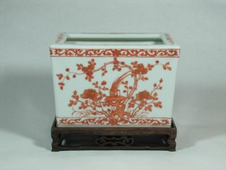 Old Chinese Porcelain Iron Red Rectangular Brush Pot & Carved Wood Stand photo