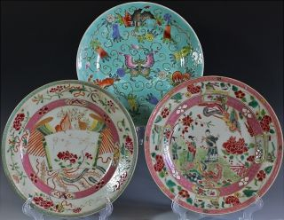 Estate Coll.  3 Chinese Famille Rose Turquoise Butterflies Cabinet Plates photo