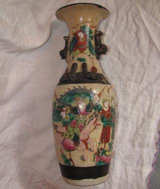 Antique Chinese Vase,  Enamel Decoration,  Crackle Glaze,  Warriors Horses photo