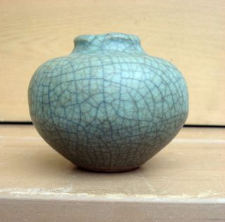 Antique Chinese Asian Ming Song Dynasty Celadon Crackle Vase photo