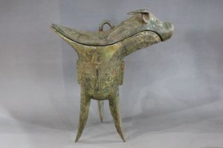 Rare Chinese Old Bronze Vino Pot photo