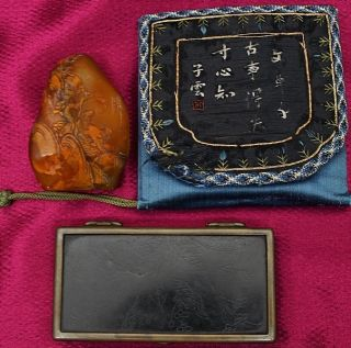 Estate Coll.  Chinese Orange Seal Stone Spinach Jade Box Silk Signed Pouch photo