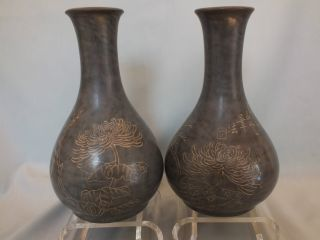 Pr Japanese Pottery Slip Glazed Vases With Incised Floral & Script Decor 20thc photo
