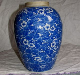 Antique Chinese Blue & White Prunus Cracked Ice Vase Jar Porcelain Signed photo