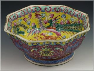 19th C Signed Chinese Famille Rose Bowl W/ Dragon,  Phoenix & Lingzhi Fungus photo