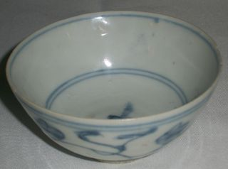 Old Chinese Rice Bowl,  Lovely Ming Gray - Blue Glazing,  Swatow? photo