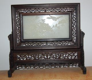 Fine Chinese Wood Inlaid Afghanistan Jade Magpies And Plum Screen photo