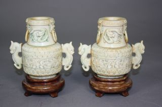 A Pair Of Ox - Bone Carved Vases With Stand photo