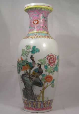 Vintage Mid Century Chinese Porcelain Hand Painted Vase C45 photo