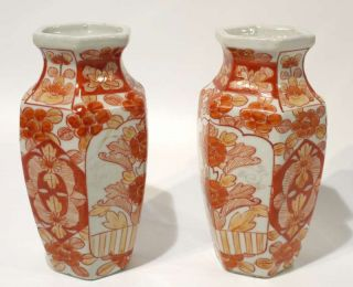 Pair Of Antique Japanese Handpainted Meiji / Late Edo Period Imari Vases. photo