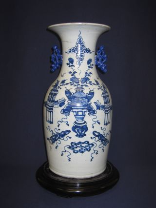 Chinese Antique Vase,  Tongzhi Period photo