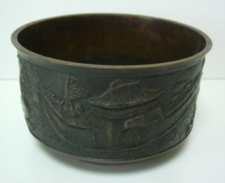 Antique Japanese Tea Ceremony Kensui Bowl,  Heavy Bronze,  Taisho Era photo