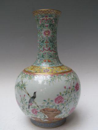 Fine Chinese Rare Famille Rose Gilt Porcelain Flower & Birds Vase photo