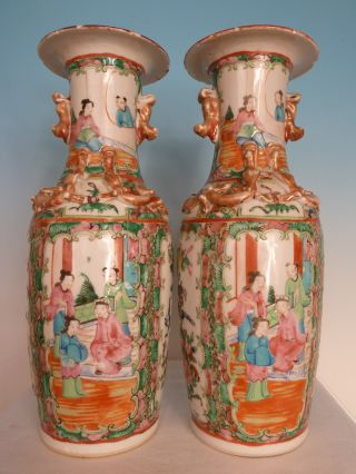 A Pair Of 19th Century Chinese Canton Vases photo