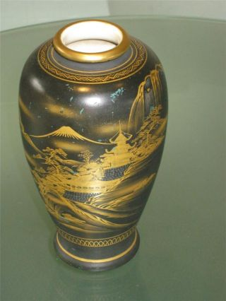 Stunning Noir&gilded Antique Japanese Porcelain Vase Signed photo