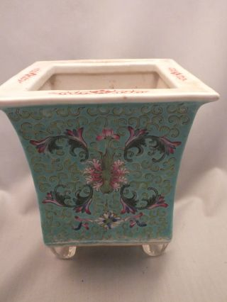 Chinese Porcelain Square Famille Rose Jardiniere With Floral Decor 20thc photo