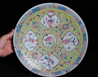 Large Antique Chinese Porcelain Famille Jaune Charger 19th Century Ex Condition photo