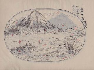 Orig Japanese Hand Painted Manuscript Album Of Sketches & Plans Bonseki photo