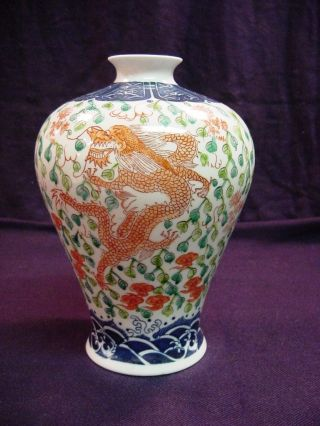 Old Hand Painted Chinese Fine Porcelain Vase photo