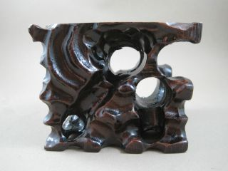 Chinese Hardwood Carved Teapot/vase Stand photo