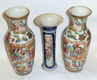 A Pair Of 19c Canton Baluster Vases + A 18c Chinese Trumpet Vase photo