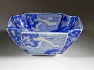 19th C Antique Chinese Export Blue & White Hand Painted Square Bowl photo