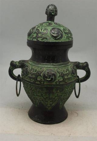 Oriental Chinese / Tibetan Bronze Urn With Lid - Verdigris Patina - 35cm High photo