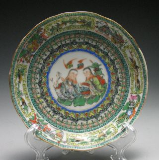 Excellent Canton Famille Verte Chinese Export Tea Saucer Plate photo
