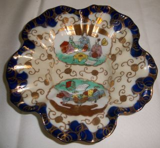 Lovely Scalloped Footed Kutani Bowl,  Cobalt & Gold Trim,  Late 1800s,  Mint Cond photo