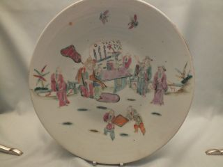 Chinese Porcelain Plate Decorated With Figures Around A Table & Objects 19thc photo