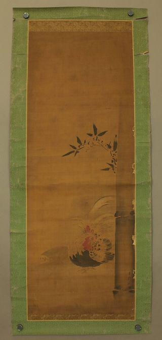 Japanese Honshi : Kano Hisanobu