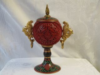 Chinese Cloisonne Carved Cinnabar Lacquer Rare Birds Handle Goblet Box Vase Nr photo