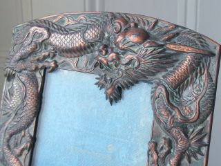 25cm Meji Period Japanese Cast Photo Frame With Dragon Decoration photo