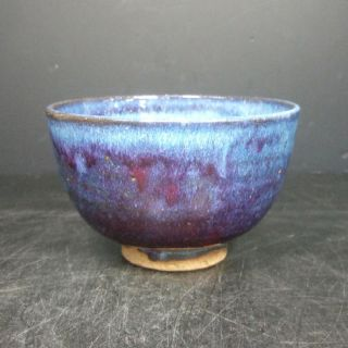 F072: Chinese Blue Glazed Porcelain Ware Bowl With Popular Kinyo Style photo
