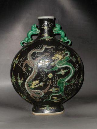 Rare Chinese Famille Rose Porcelain Dragon Flat Vase photo