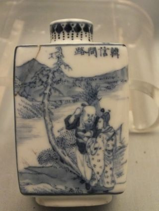 Chinese Porcelain Snuff Bottle With