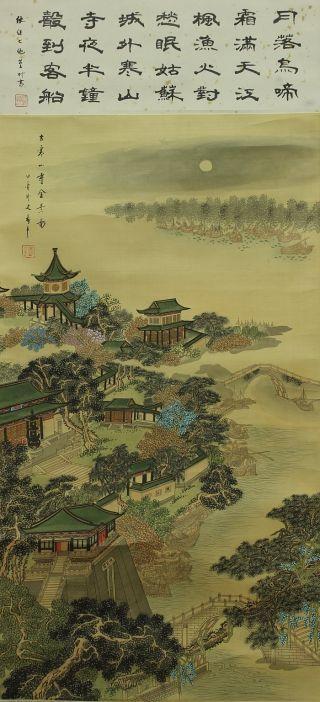 Jiku1194 Jr China Scroll Kanzandera Temple photo